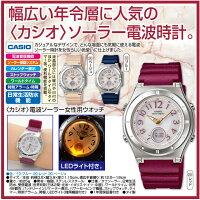 カシオCASIO電波ソーラー女性用ウォッチ腕時計☆fsFL-150