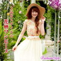 ☆fs9928ワンピースドレス☆