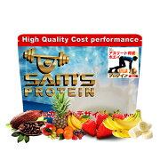 サムズプロテインアスリート育成ホエイプロテインUP1kg(約40回分)リッチココア味/ミックスフルーツ味/リッチストロベリー味/リッチバナナ味