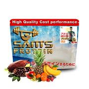 サムズプロテインアスリート持久力パワープロテインUP1kg(約40回分)リッチココア味/ミックスフルーツ味