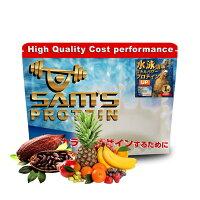 サムズ プロテイン アスリート 水泳選手 ミドルパワー プロテイン UP 1kg(約40回分)リッチココア味/ミックスフルーツ味