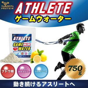 アスリートゲームウォータースポーツドリンク粉末750g約30回分3つの糖質で時間差エネルギー補給ブドウ糖マルトデキストリンパラチノースBCAA3000mgシトルリン水素イオンクエン酸マルチビタミン