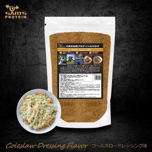 サムズアスリートふりかけ大豆のお肉プロテイン1kg(約100回分)たんぱく質アミノ酸