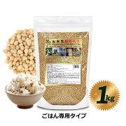 サムズアスリート100%大豆無添加の大豆のお肉プロテイン1000g(お米約50合分)(おにぎり約100個分)