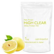 【リニューアル】トレハロース入りHIGHCLEARハイクリアーWPCホエイプロテイン1001kg(約40回分)さっぱりグレープフルーツ味HIC005