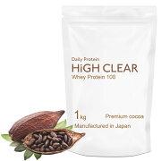 HIGHCLEARハイクリアーWPCホエイプロテイン100プレミアムココア味1kg(約40回分)