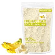 HIGHCLEARハイクリアーソイプロテイン100750g(約30回分)リッチバナナ味HICSOY002