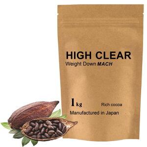 HIGHCLEARハイクリアーウェイトダウンマッハプロテイン1kg(約40回分)リッチココア味HID003A