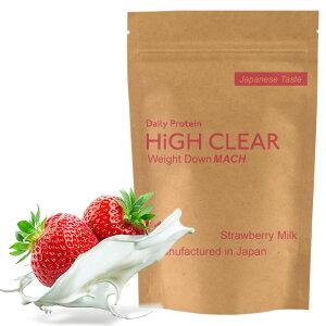 HIGHCLEARハイクリアーウェイトダウンマッハプロテイン1kg(約40回分)ストロベリーミルク味HID004A