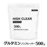 HIGHCLEARハイクリアーグルタミンノンフレーバー500g