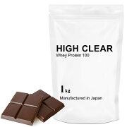 HIGHCLEARハイクリアーWPCホエイプロテイン1001kg(約40回分)リッチチョコレート味HIC022