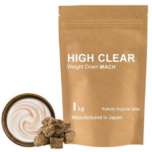 HIGHCLEARハイクリアーウェイトダウンマッハプロテイン1kg(約40回分)黒糖ほうじ茶ラテ風味HID008