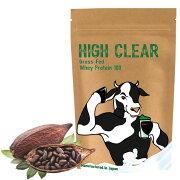 HIGHCLEARハイクリアーWPCホエイグラスフェッドプロテイン1kg(約33回分)ココア味乳酸菌&ステビアHIG002