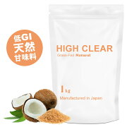 HIGHCLEARハイクリアーWPCホエイグラスフェッド乳酸菌100億個プロテイン1kg(約40回分)天然ココナッツシュガー味