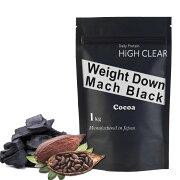 HIGHCLEARハイクリアーウェイトダウンマッハブラック炭チャコールプロテイン1kg(約40回分)ココア味HIWDS001
