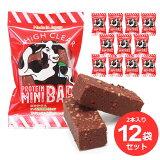 HIGH CLEAR ハイクリアー プロテインバー mini BAR チョコ味 2本入り×12袋 HICBA001