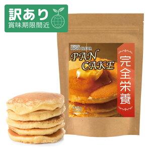 【訳あり アウトレット 賞味期限間近】 HIGH CLEAR ハイクリアー 完全栄養 プロテイン パンケーキ ミックス プレーン味 480g(160g×3袋) HICPP001