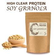 HIGHCLEARハイクリアー大豆のプロテイングラノーラ無添加600g(約15食分)ソイプロテイン大豆ライ麦大麦オーツブラン羅漢果三温糖甜菜糖