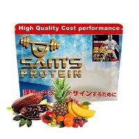 サムズ プロテイン 柔道選手 トップパワー プロテイン UP 1kg(40回分) リッチココア味/ミックスフルーツ味