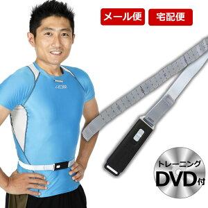 モビベルアスリートトレーニングサポート体幹学習型ベルトトレーニングDVD付きブラックウエスト55〜108cm