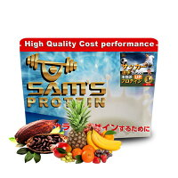 サムズ プロテイン アスリート サッカー パワー プロテイン UP 1kg(約40回分)リッチココア味/ミックスフルーツ味