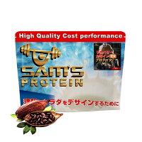 サムズ プロテイン リカバリー カゼイン プロテイン EX 1kg(約40回分) リッチココア味