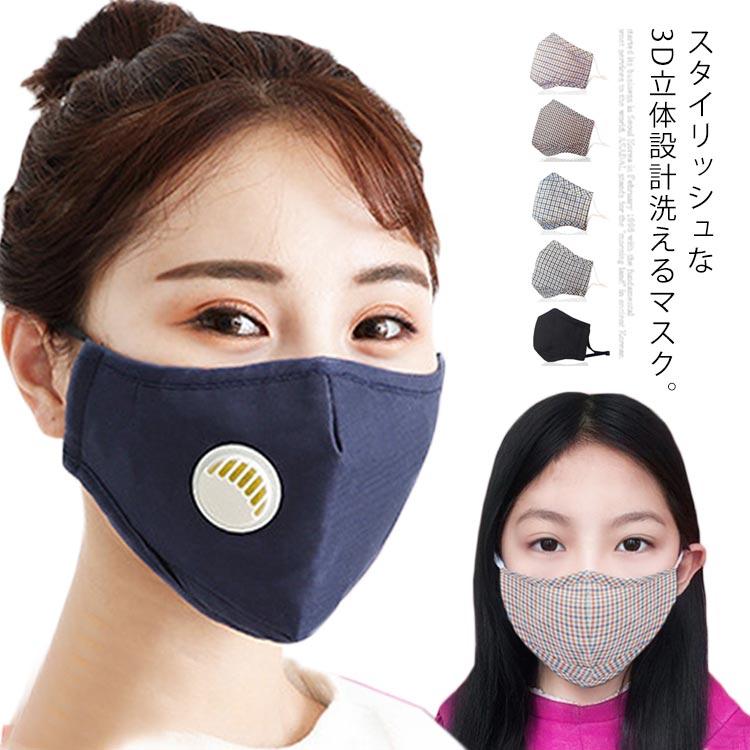 マスク洗えるマスク大人子供個包装チェック柄繰り返し洗えるウィルス飛沫花粉防寒PM2.5耳が痛くならない綿通学通勤ウィルス飛沫予防対策布マスク風邪かぜ花粉予防送料無料