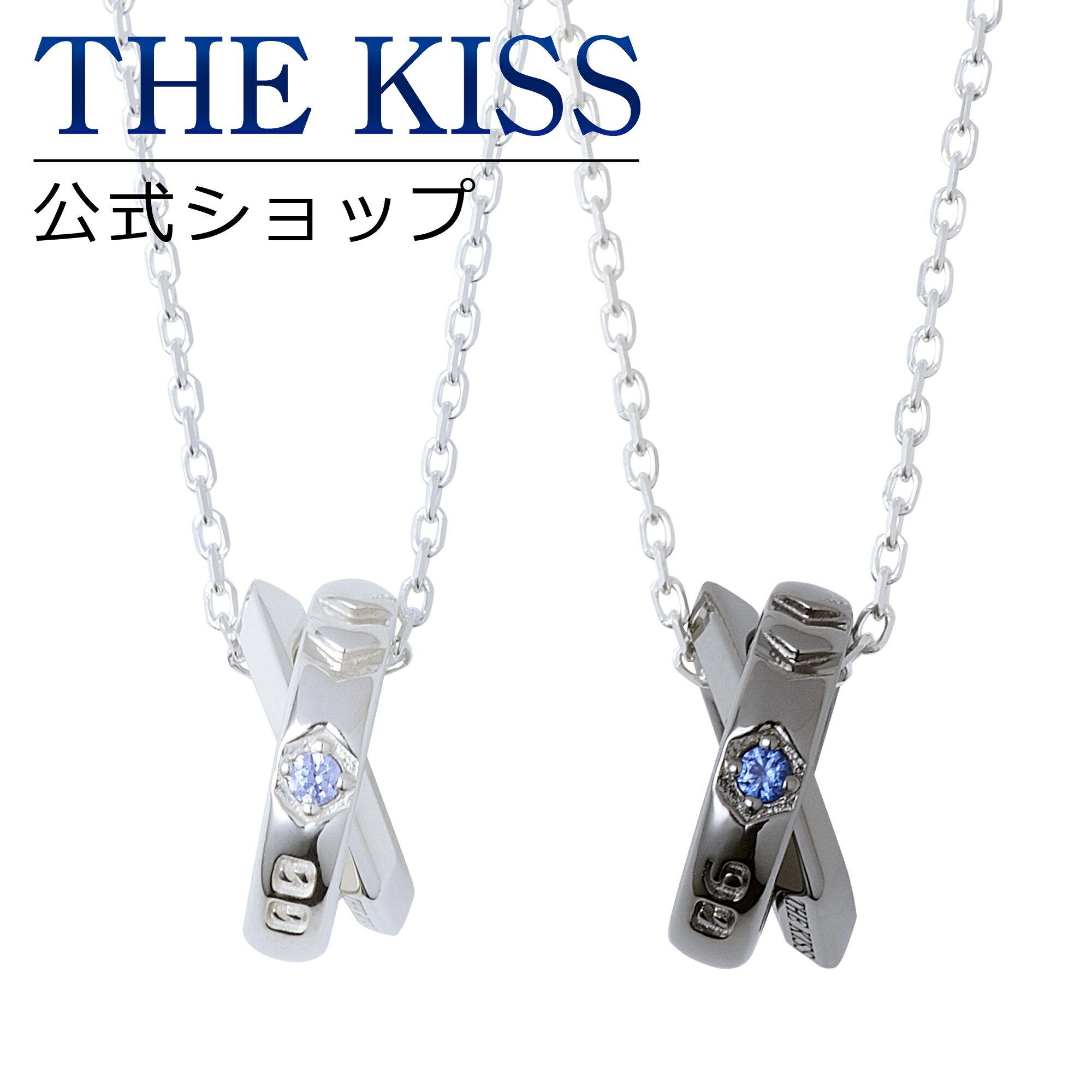 ペアアクセサリー, ペアネックレス・ペンダント THE KISS Mark.06 EVANGELION THE KISS THEKISS 2 EVSN-40-EVSN-42