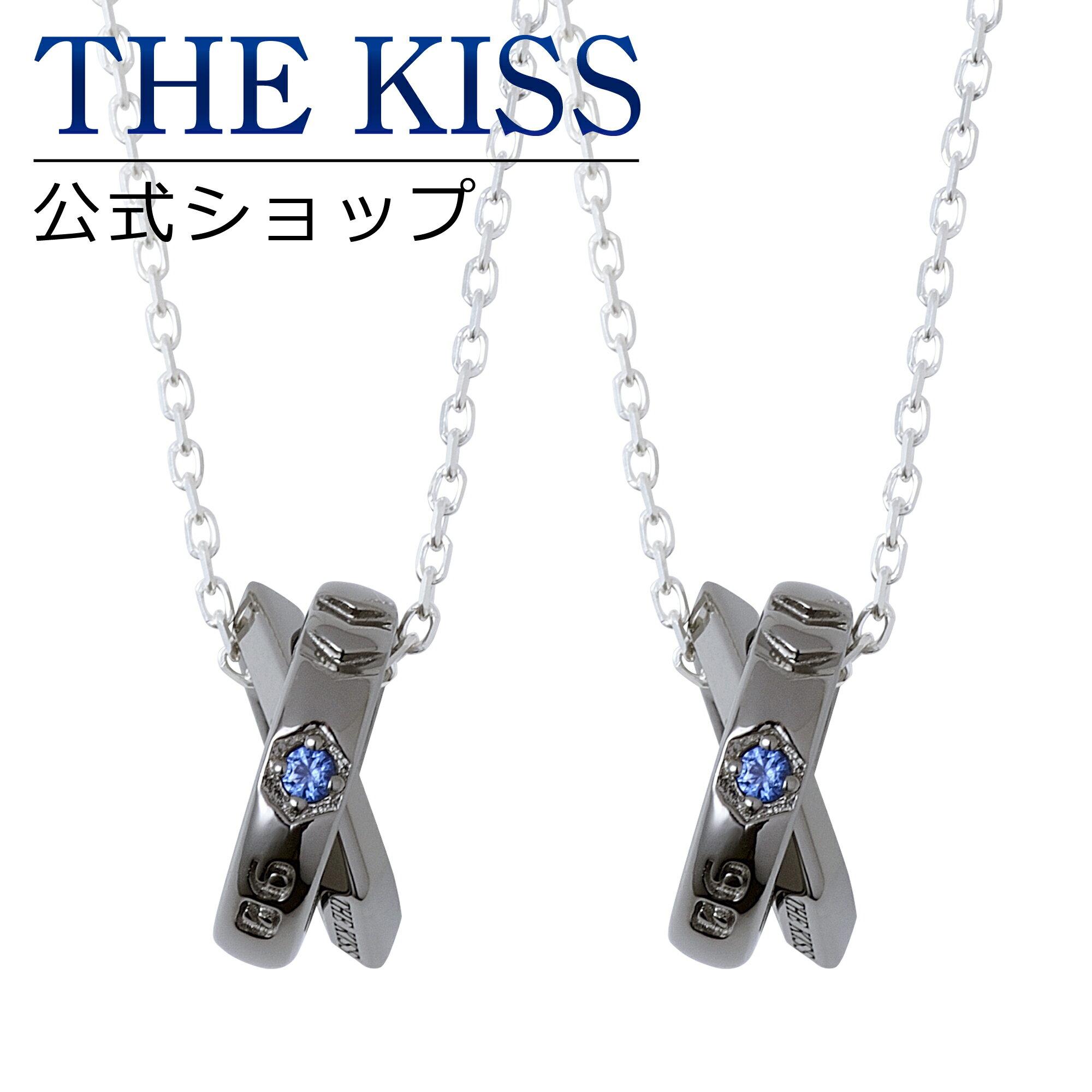 ペアアクセサリー, ペアネックレス・ペンダント THE KISS Mark.06 EVANGELION THE KISS THEKISS 2 EVSN-42-P