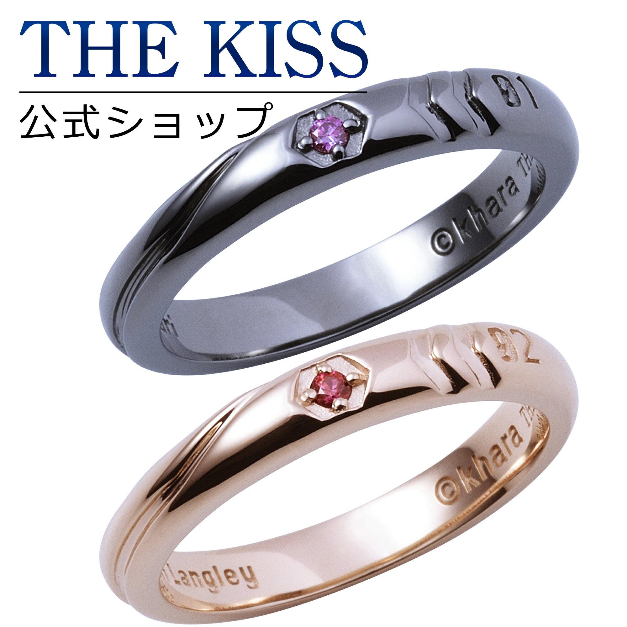 ペアアクセサリー, ペアリング THE KISS 2 EVANGELION THE KISS THEKISS 2 EVSR-17-EVSR-19