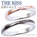 【あす楽対応】【PEANUTS×THE KISSコラボ】PEANUTS スヌーピー / THE KISS 公式サイト シルバー ペアリング ( レディース メンズ ) ペアアクセサリー 人気 の ジュエリーブランド THEKISS ペア リング・指輪 PN-SR508DM-509DM 男性 女性 2個ペア ザキス 【送料無料】・・・