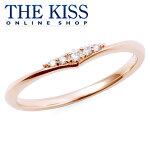 【THE KISS COUPLE'S】ゴールド リング
