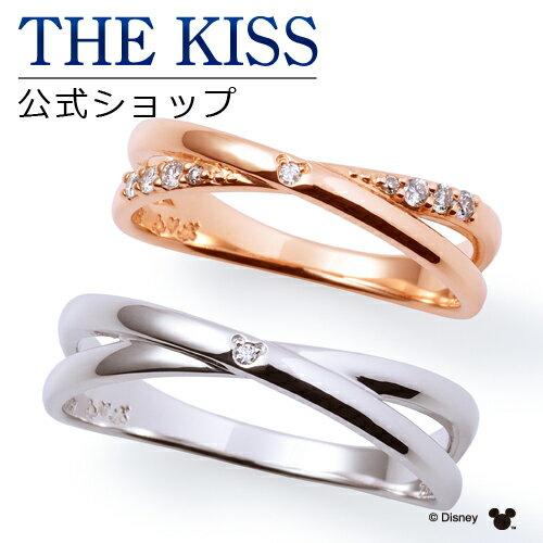 THE KISS/ザ・キッス ディズニーコレクション K10ペアリング
