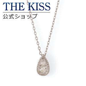 【代引不可】【送料無料】【THE KISS sweets】K10ホワイトゴールド ダイヤモンド レディース ネックレス 40cm ☆ ダイヤモンド ゴールド レディース ネックレス 首飾り ブランド Diamond GOLD Ladies Necklace