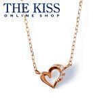 【THE KISS sweets】K18ピンクゴールド ダイヤモンド ハート レディース ネックレス 40cm