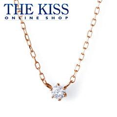 カップルに人気のthe kiss(ザ キス)ランキング常連!通販ブランドアクセサリー ネックレスはTHE...