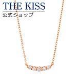 【送料無料】【レディースネックレス】【THE KISS sweets】ゴールド ネックレス