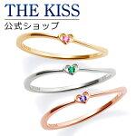 【】【送料無料】【THE KISS sweets】【BIRTHDAY ORDER】バースデーオーダー K10ゴールド レディース リング