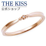 【THE KISS sweets】ピンクゴールド リング K-R2211PG