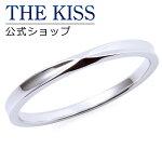 【THE KISS sweets】ホワイトゴールド リング K-R2212WG