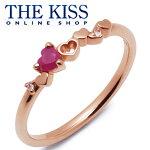 【THE KISS sweets】K10ピンクゴールド ハート ダイヤモンド ルビー レディース リング
