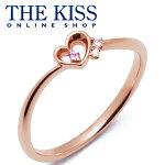 【THE KISS sweets】K10ピンクゴールド ハート ダイヤモンド ピンクトルマリン レディース リング