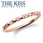 【THE KISS sweets】K10ピンクゴールド ダイヤモンド ピンクサファイア レディース リング