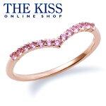 【THE KISS sweets】K10ピンクゴールド ピンクサファイア レディース リング
