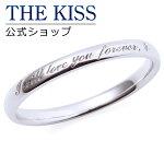 【THE KISS sweets】ホワイトゴールド リング K-R2925WG