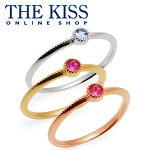 【THE KISS sweets】K10ゴールド バースデーオーダー レディース リング (4月以外)