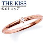 【】【送料無料】【THE KISS sweets】【ペアリング】 K10ピンクゴールド ダイヤモンド レディース リング (レディース単品)