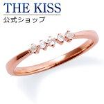 【】【送料無料】【THE KISS sweets】【ペアリング】 K10ピンクゴールド ホワイトトパーズ レディース リング (レディース単品)