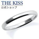 【】【送料無料】【THE KISS sweets】【ペアリング】 K10ホワイトゴールド メンズ リング (メンズ単品)