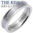 【THE KISS】シルバー×ステンレスリング(ダイヤモンド)